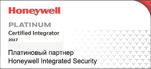 Honeywell Silver Certified